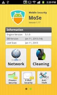 手機安全專業版 工具 App-愛順發玩APP