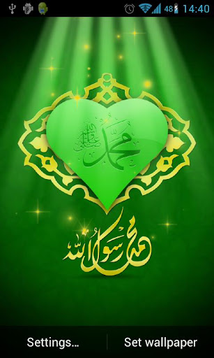 Mawlid Live Wallpaper