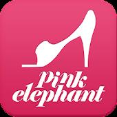 분홍코끼리