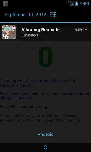 【免費工具App】Vibrating Reminder-APP點子