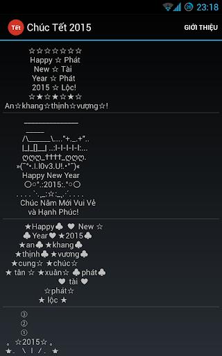 Chúc tết 2015