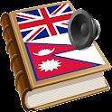 Nepal शब्दकोश नेपाली icon