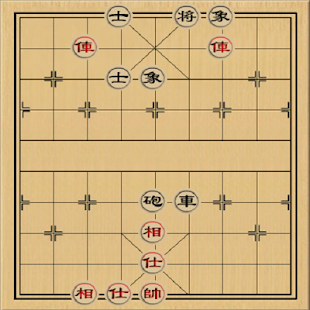 非凡象棋残局第三局,求破解方法(红子先走)_象棋残局吧_百度贴吧