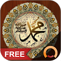Download Hadith Collection APK