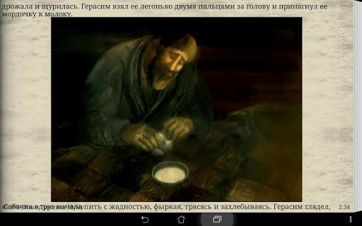 【免費書籍App】Муму Иван Тургенев-APP點子