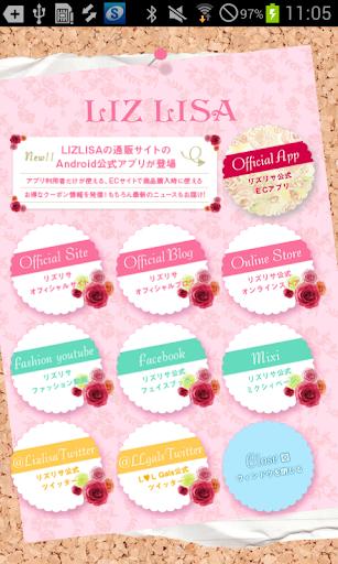 LIZ LISA Official ライブ壁紙
