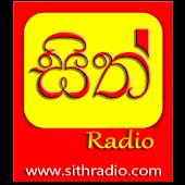 Sith Radio