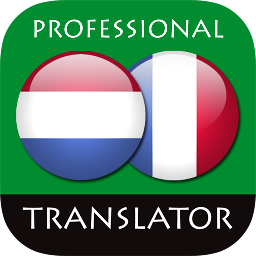 Dutch French Translator