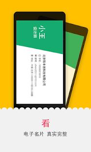 假面骑士贴纸CAM|不限時間玩攝影App-APP試玩 - 傳說中的挨踢部門
