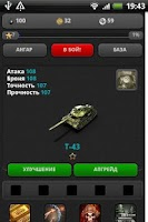 Screenshot of Tanks Online
