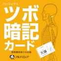 Tsubo Card logo