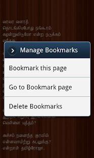Tanneer Desam Vairamuthu Tamil - screenshot thumbnail