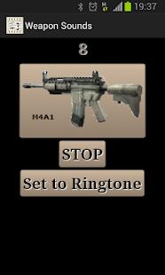 玩免費娛樂APP 下載武器声音 app不用錢 硬是要APP