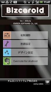 Bizcaroid Lite - screenshot thumbnail