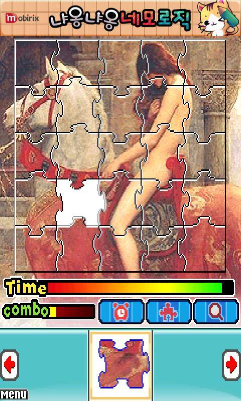 Jigsaw puzzle 2 - screenshot