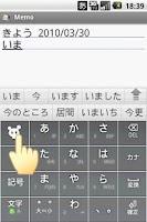Screenshot of DateNow