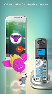 Free Phone Calls & SMS - CFC- screenshot thumbnail