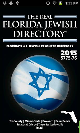 Florida Jewish Directory
