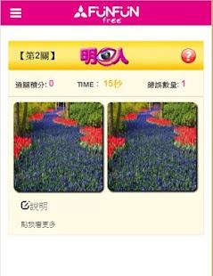 FunFun3 - screenshot thumbnail
