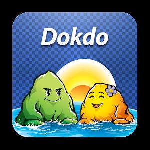 독도(Dokdo) 아이콘