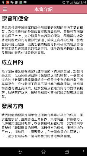 【iOS】LINE 航海王:秘寶尋航- 巴哈姆特