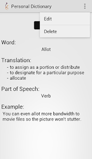 Personal Dictionary- screenshot thumbnail
