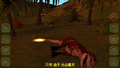 玩免費教育APP|下載恐龙 3D - Carnotaurus app不用錢|硬是要APP