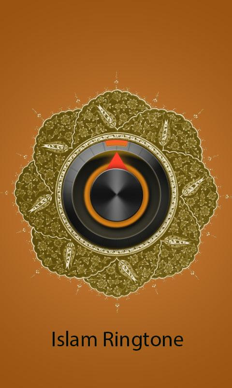 islamic ringtones - screenshot