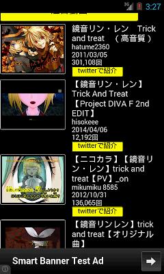 RinLenTube (Kagamine) - screenshot