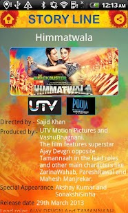 Himmatwala - screenshot thumbnail