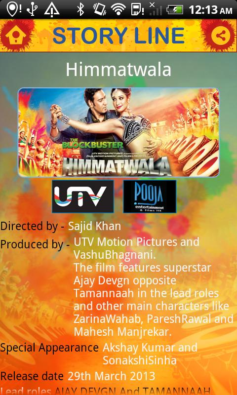 Himmatwala - screenshot