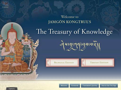 The Treasury of Knowledge