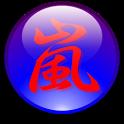 ARASHI news icon