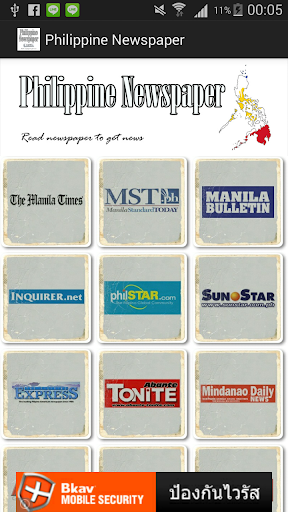 Philippine Newspaper App