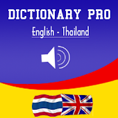 English Thai Dictionary Pro