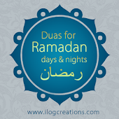 Duas for Ramadan days & nights
