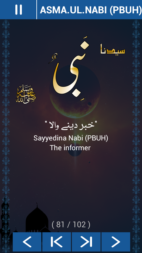 description asma ul nabi asma ul nabi muhammad 99 names can listen 99
