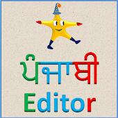 Tinkutara: Punjabi Editor