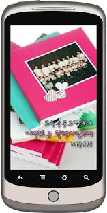 스마트 사진인화 사진관 - screenshot thumbnail