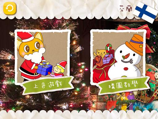 蠟筆貓 - 芬蘭聖誕老人