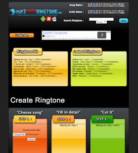 Free ringtone maker- screenshot thumbnail