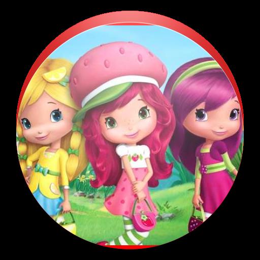 فراولة وصديقاتها