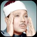 عبد الباسط عبد الصمد - قرآن icon