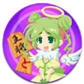 Angel-MAWARI SHOGI