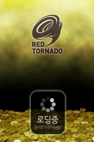 게임판타지 : 세금징수마스터리 - screenshot
