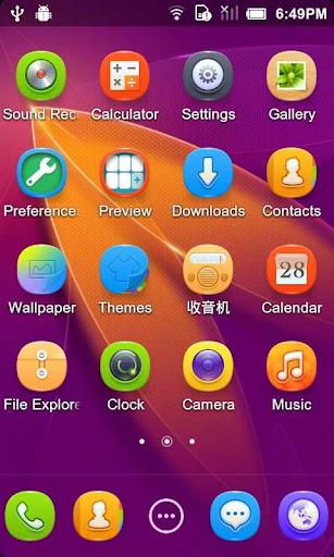 Blink_Turbo EX桌面主題|玩個人化App免費|玩APPs