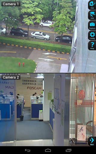 IP Viewer for D-link Camera