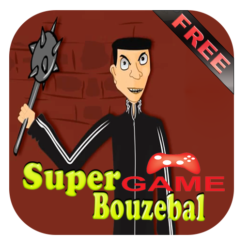 super bouzebal 冒險 App LOGO-APP試玩