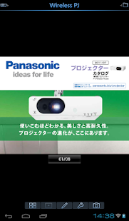Panasonic Wireless Projector - screenshot thumbnail