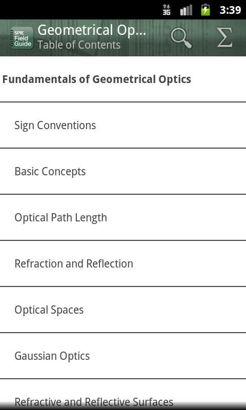SPIE Geometrical Optics- screenshot